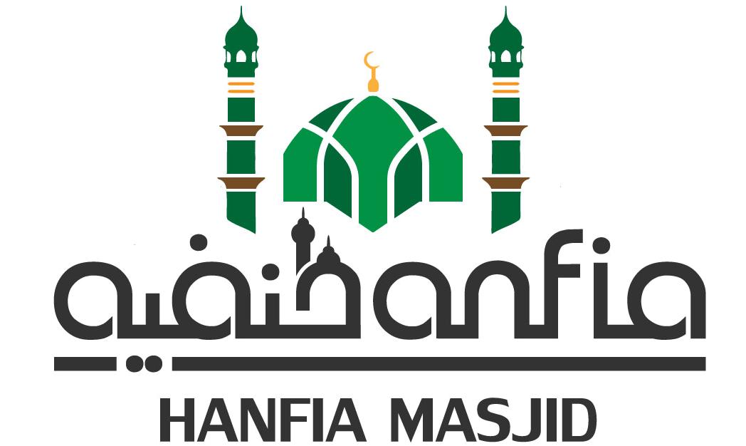 Mosque Builder