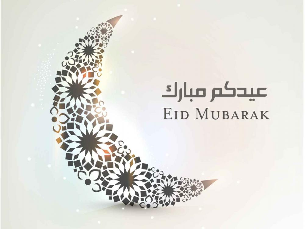 https://hanfia.org/news-articles/Eid-ul-Adha 2019 Official Annoucement