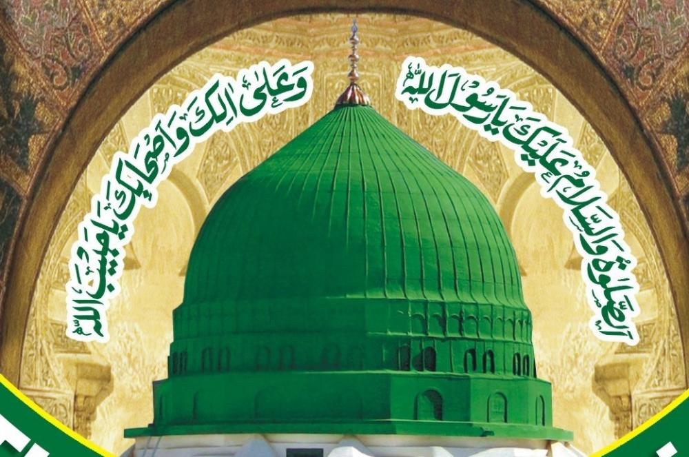 https://hanfia.org/news-articles/The Grand Mawlid - Celebrating the Birth of the Prophet