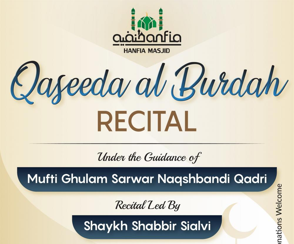 https://hanfia.org/news-articles/Qaseedah Al Burdah - Complete Recital